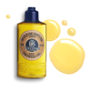 Picture of Shea Body Shower Oil 250ml.